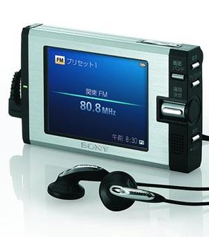 Televisor de bolsillo XDV-100 de Sony