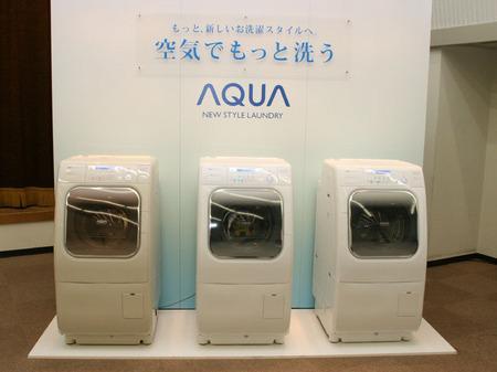 moderna lavadora