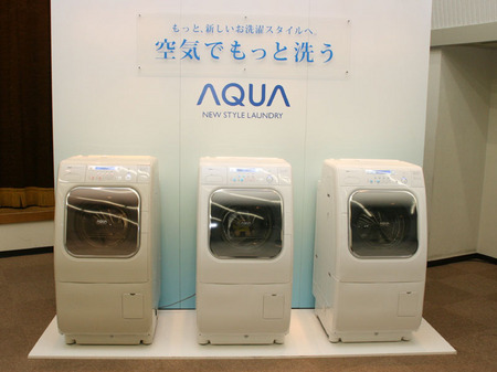 Lava la ropa ahorrando agua