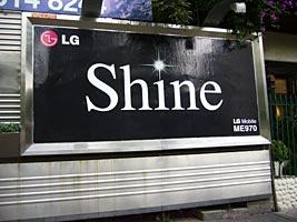 LG lanza el tel�fono celular Shine