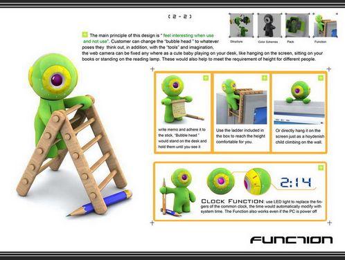 webcam33.jpg