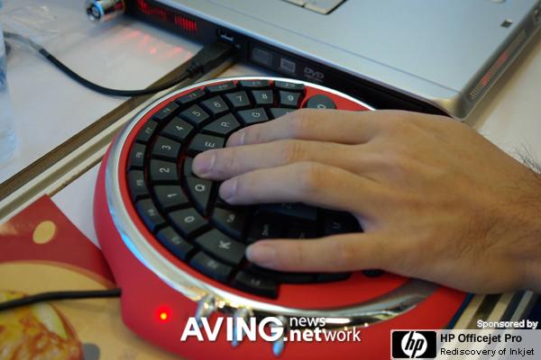 teclado_hp