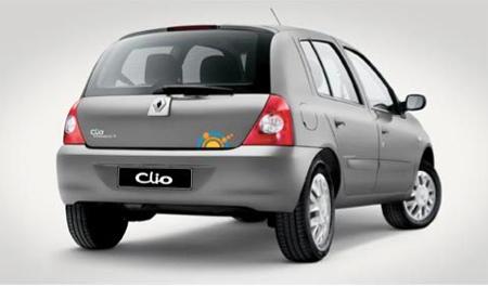 Nuevo Clio trends edici�n limitada
