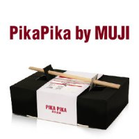 Muji crea el primer evento 100% online