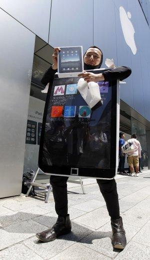 Accesorios baratos para iPad 1